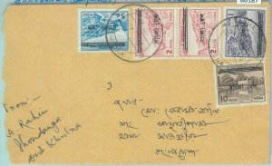 86187 - BANGLADESH -  Overprinted PAKISTAN stamps on COVER from JHAUDANGA 1971