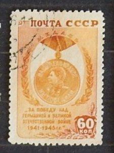 Soviet Union, (1919-Т)