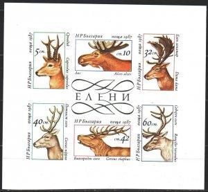 Bulgaria. 1987. bl172. Deer, fauna. MNH.