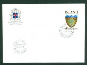 Iceland. FDC  Cachet 1975. Tree's. Forestry . 27 Kr.