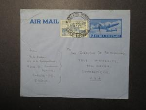 India 1955 Uprated Airmail Stationery / Light Creasing - Z11639