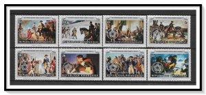 Rwanda #754-761 Independence Day Set MNH
