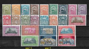 Indochina 1927,Complete Set,Scott # 115-138,VF MLH*/ 50c & 1pi MNH** (FR-1)