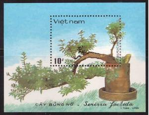 Viet Nam Scott 1640  Unused NGAI  souvenir sheet