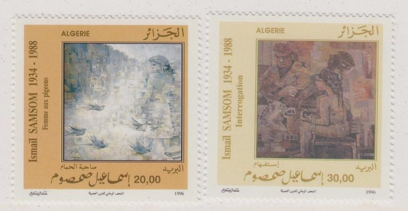 ALGERIA MNH Scott # 1085-1086 Paintings (2 Stamps)