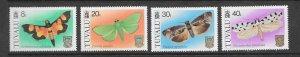 BUTTERFLIES - TUVALU #138-41   MNH