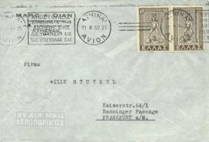 Greece 1000D Return of the Dodecanese (2) 1952 Athinai, Avion Airmail to Fran...