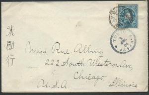JAPAN 1904 10c on cover to USA.............................................42443
