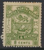 North Borneo  SG 43a  MH perf 14 x 13  please see scans & details