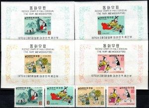 Korea #676-9, 676a-679a   MNH CV $26.60 (K3073)