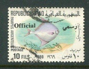 Iraq #O312 Used