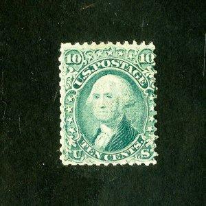 US Stamps # 96 F Fresh color dist OG H Scott Value $2,500.00