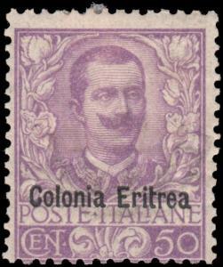 Eritrea 27 mh