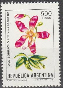 Argentina #1347  MNH F-VF (V1086)