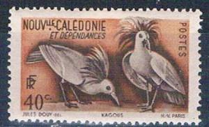 New Caledonia 278 MNH Kagus Bird (N0594)+