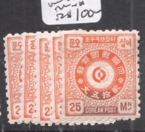 Korea 1864 Unissued 25M Set of Five MNH (2dld)