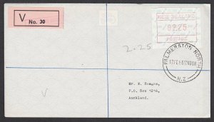 NEW ZEALAND 1986 $2.25 Map Frama Insured FDC ex Palmerston North............B283