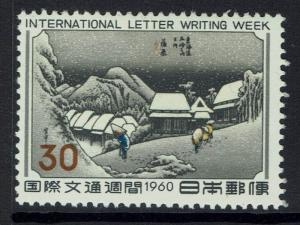 Japan SC# 704, Mint Hinged - Lot 103016