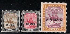 Sudan # C1-C3  1931   MNH    SCV $ 5.25