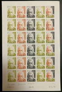 Monaco Sheet Color Proofs Stamps Einstein /  Feuille Epreuve de couleurs