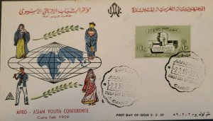 O) 1959 EGYPT. TRADITIONAL COSTUMES, AFRO-ASIAN YOUTH CONFERENCE. FDC XF
