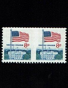Scott #1509a XF-OG-NH. SCV - $45.00