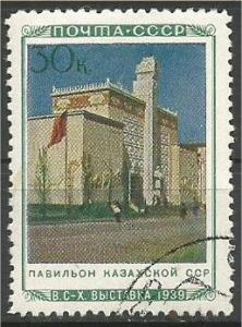 RUSSIA, 1940, used 30k, All-Union Agricultural Fair.  Karelian, Scott 808