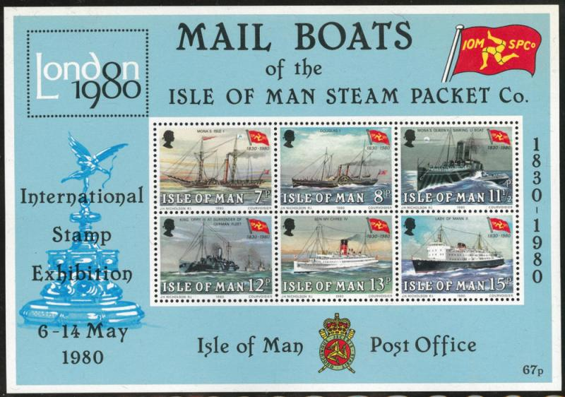 Isle of Man Scott 173a London 1980 Mail Boat sheet MNH**