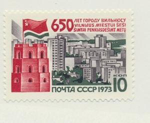 Russia Scott #4050, Vilnius Issue From 1973 - Free U.S. Shipping, Free Worldw...