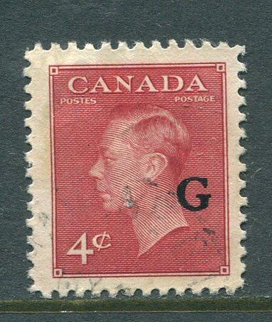 Canada O19 Used. Small scuff. NO per item S/H fees