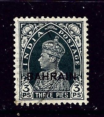 Bahrain 20 Used 1938 KGVI overprint issue