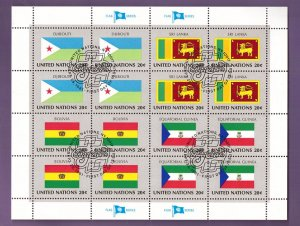 United Nations New York #353a cancelled 1981 sheet flags Djibouti  Sri lanka