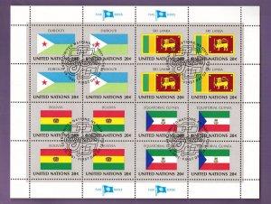 United Nations New York #353a cancelled 1981 sheet flags Djibouti  Sri lanka