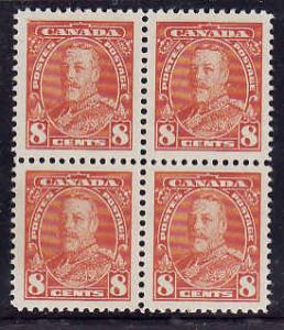 Canada id#12090-Sc#222-block of four-8c deep orange KGV-stamps NH, 1 hinged-1935