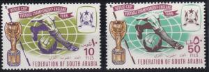 South Arabia 23-24 MNH (1966)