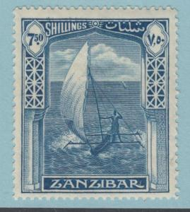 ZANZIBAR 212 MINT NEVER HINGED OG * *  NO FAULTS EXTRA FINE !