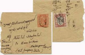 Indian States Jaipur State 1/4a Raja Man Singh II on 3/4a Raja Man Singh II E...