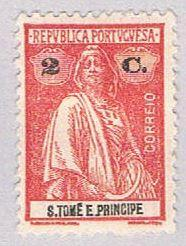 Saint Thomas and Prince Is 199 MLH Ceres (BP20628)