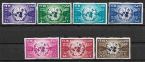 1961 Yemen 103-9 UN 15th Anniverasry MNH C/S of 7