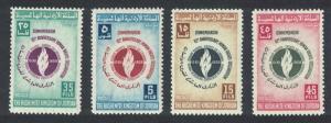 Jordan 10th Anniversary of Declaration of Human Rights 4v SG#476-479