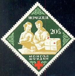 Red Cross Centenary, Mongolia stamp SC#323 MNH