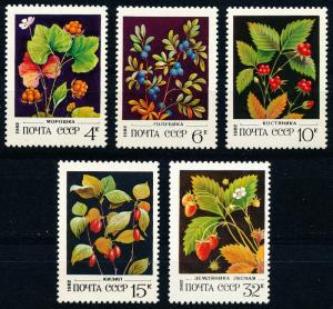 Russia MNH 5023-7 Bushes With Berries