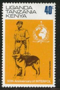 Kenya Ugand Tanganyika, KUT  Scott 271 MH* interpol