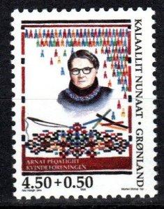 Greenland #B23  MNH CV $2.50 (X1301)