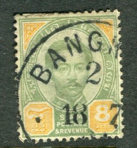 THAILAND; 1887 classic Royal portrait issue fine used 8a. value fair POSTMARK