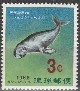 Ryuku Is #142 MNH F-VF (V237)