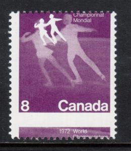 Canada #559 Very Fine Never Hinged Dramatic Misperf Variety