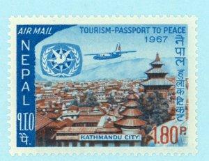 Nepal C2 MNH 1967