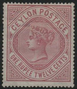 CEYLON-1887 1r12 Dull Rose Sg 201 MOUNTED MINT V40466