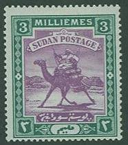 British Sudan SC# 11 Camel Post 3m MH wmk 71